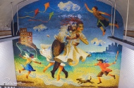191st Street train station mural in Washington Heights.